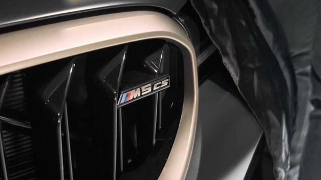 宝马M5 CS预告信息 2021年发布/动力高达635马力