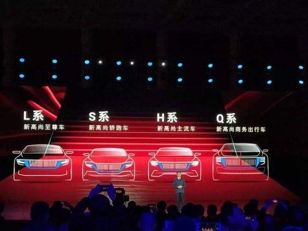 红旗MPV将于明年投产 或将撬动埃尔法霸主地位