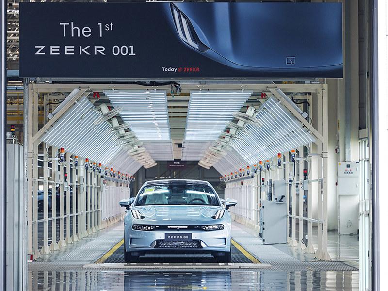 极氪001量产车正式下线