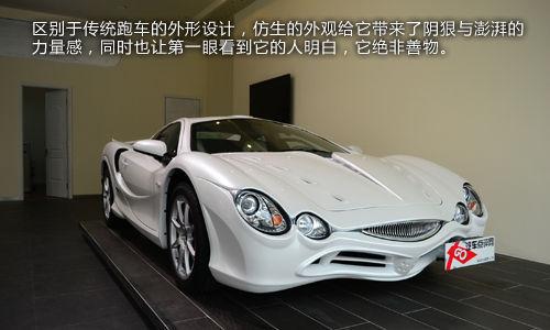 售价195-218万 Mitsuoka 大蛇到店实拍 凯美瑞车友论坛【www.v8yice.com】
